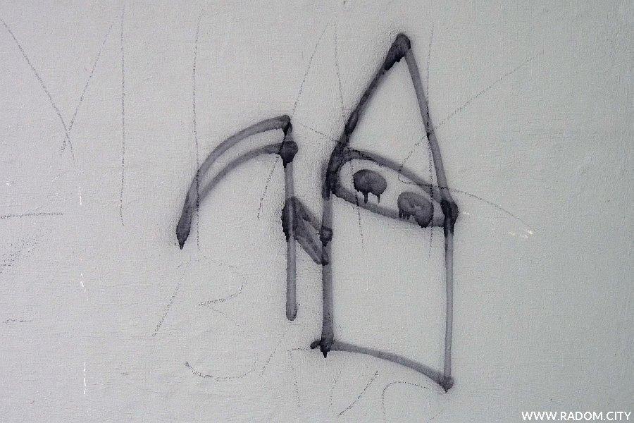 Radom. Rysunek na murze przy ul. Klonowica.