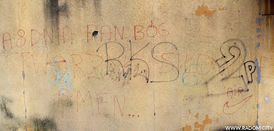 Radom. Napis na budynku przy ul. Kotarbińskiego.