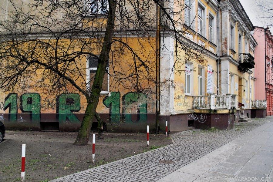 Radom. Budynek przy ul. Słowackiego 9.