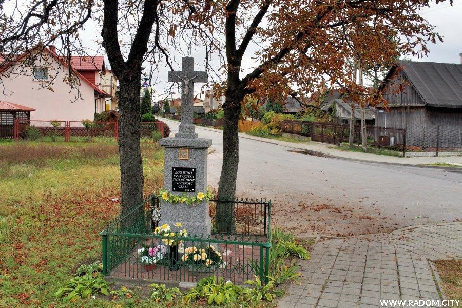 Radom. Krzyż - Halinowska/Kielecka.