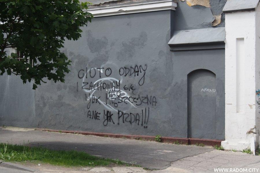 Radom. Napis/Niedziałkowskiego.