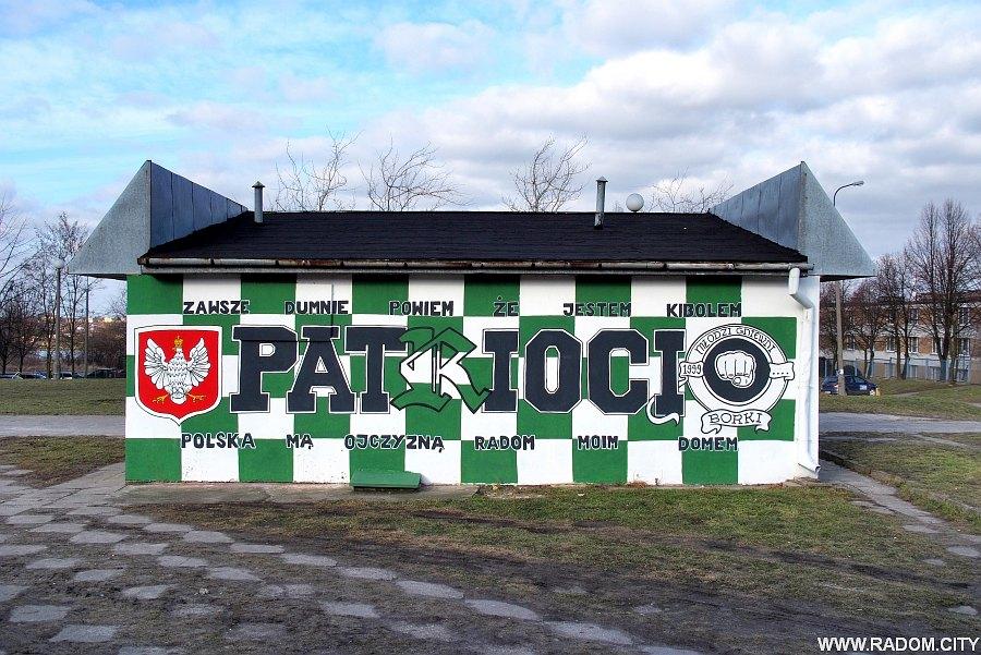 Radom. Graffiti przy ul. Krasickiego.
