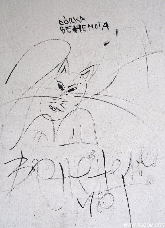 Radom. Rysunek na ścianie rogatki północnej.