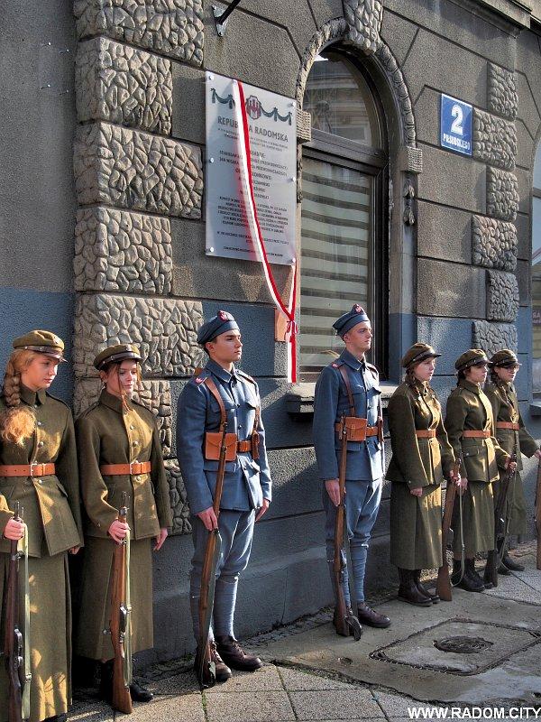 Radom. Odsłonięcie tablicy Republiki Radomskiej.