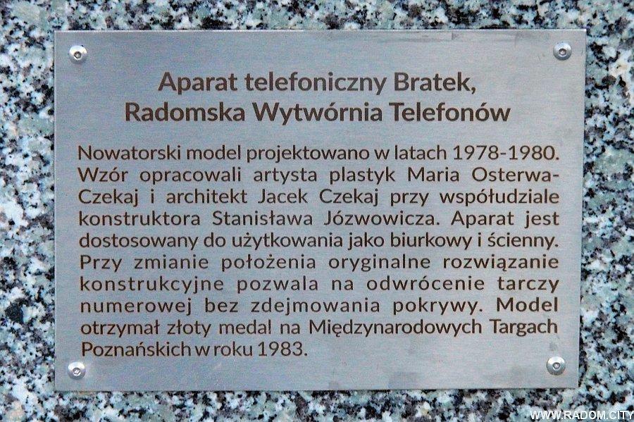 Radom. Telefon na placu Jagiellońskim