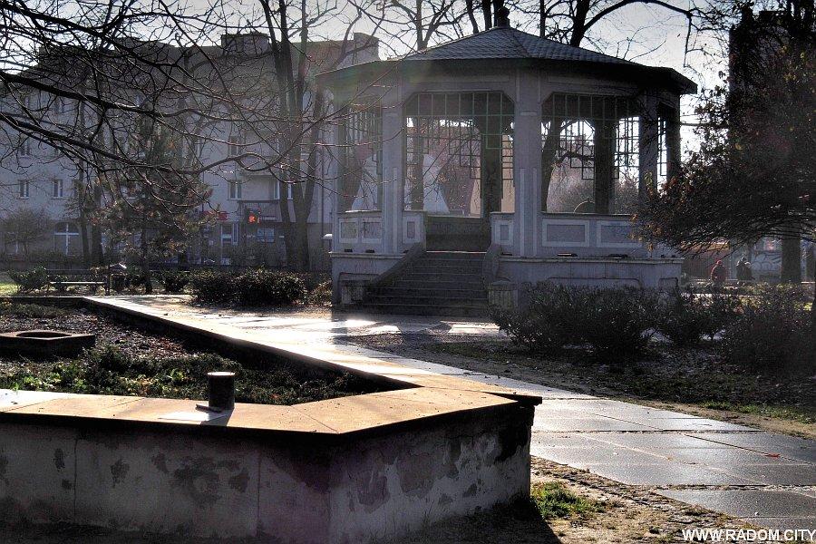 Radom. Farba - park Kościuszki.