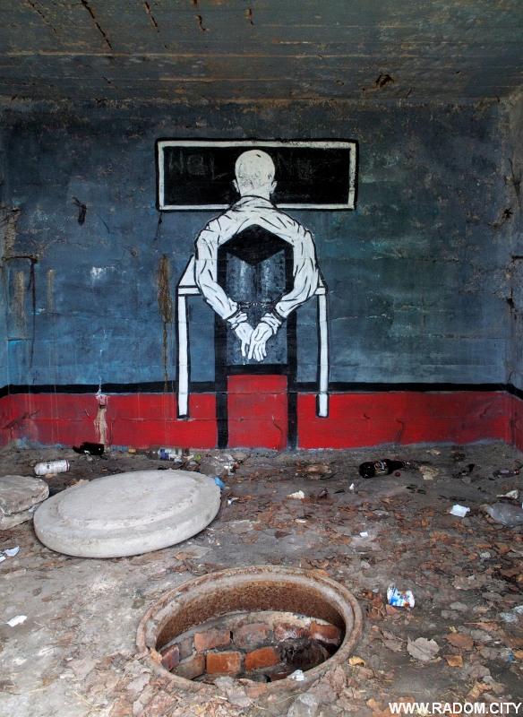 Radom. Graffiti - Mazowieckiego.